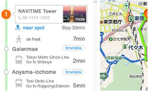 外国人観光客向けルート検索