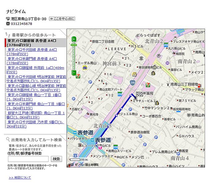 ナビ・地図ページ (HTML)