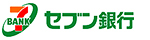 株式会社セブン銀行様 事例詳細